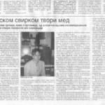 miropolitika_m