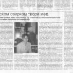 miropolitika_v