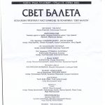 Izvodjenje kom. ``svet baleta``-page-001